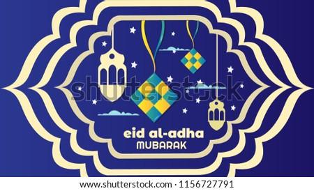Banner with lamp Special Eid Al Adha Mubarak Vector Illustration EPS 10