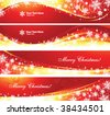 Banners set for Christmas or New Year holidays, vector. Red colors. - stock photo