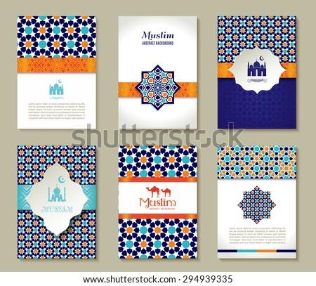 Banners set of islamic. - stock vector