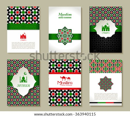 Banners set of islamic.  Uae color design. - stock vector