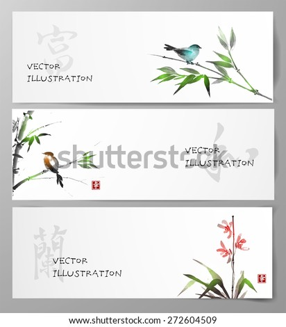 "Banners with bamboo, orchid and bird in sumi-e style. Traditional Japanese painting. Hand-drawn with ink. Sealed with hieroglyphs ""wealth', ""happiness"" (red stamp), ""harmony"" and ""orchid"""