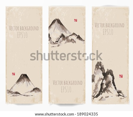 Banners with mountains, hand-drawn with ink in traditional Japanese style sumi-e. Vector illustration.  - stock vector