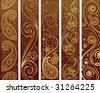 banners with paisley - stock vector