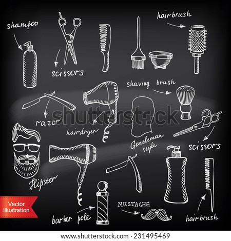Barber shop labels,vector icons. - stock vector
