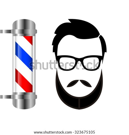 Barbershop icon - stock vector