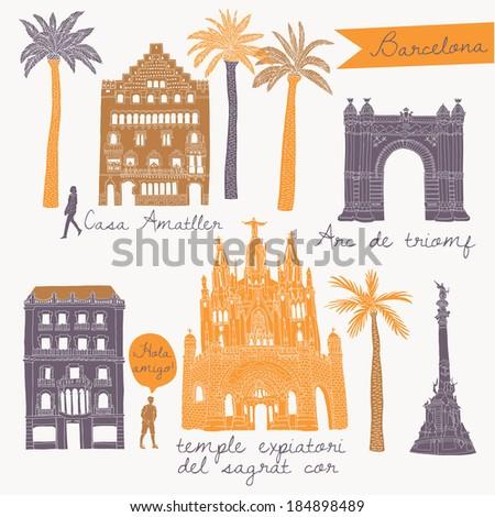 Barcelona landmarks and monuments - stock vector