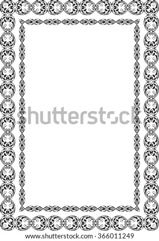 Baroque nice vintage swirll art page is on white - stock vector