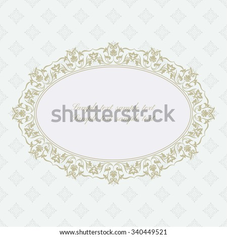 Baroque ornate frame with place for text. Stylish invitation card. Elegant greeting card. Vector element of graphic design
