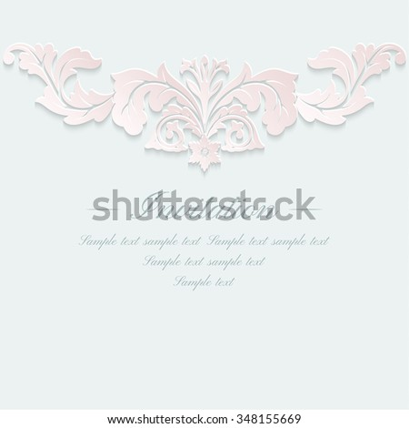 Baroque ornate frame with place for text. Stylish invitation card. Elegant greeting card. Vector element of graphic design - stock vector