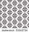 baroque vector pattern black and white - stock vector