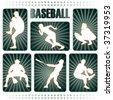 Baseball players silhouettes. Vector illustration. - stock photo