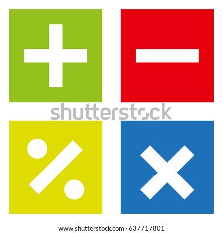 Basic Mathematical Symbols On White Background Stock Vector