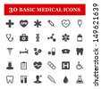 Basic medical vector icon set - stock vector