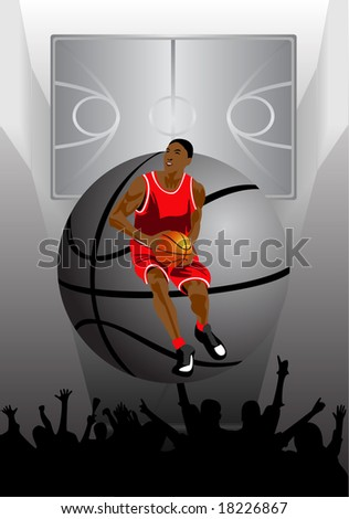 Basketball logo - stock vector