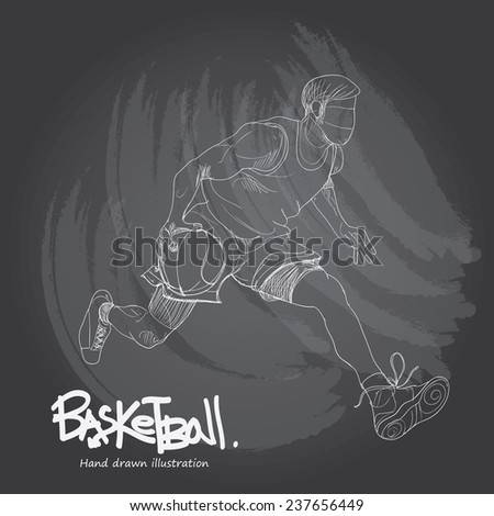 Basketball player. abstract background. vector illustration. chalk drawing. - stock vector