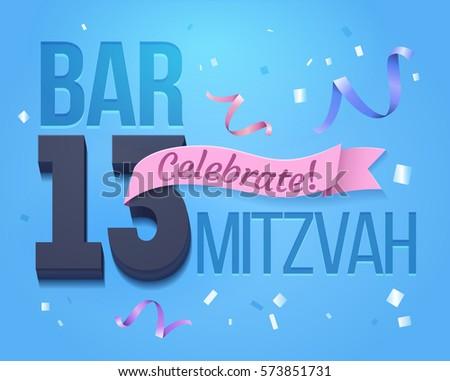 Bat mitzvah invitation cardgreeting card jewish stock vector bat mitzvah invitation cardeeting card for a jewish boy bar mitzvah in its 13th m4hsunfo