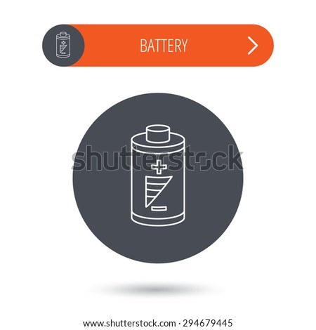 Battery icon. Electrical power sign. Rechargeable energy symbol. Gray flat circle button. Orange button with arrow. Vector - stock vector