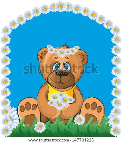 bear with daisies