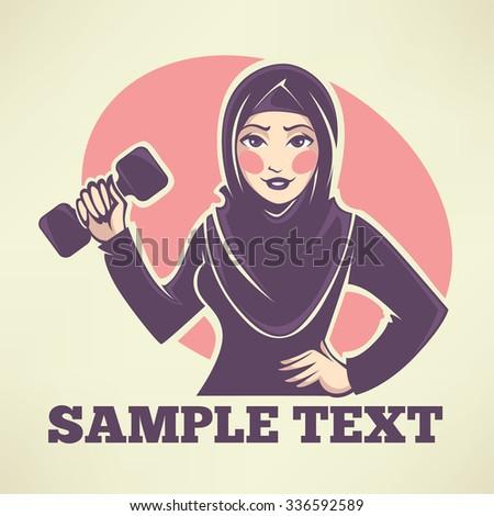 beautiful Arabiana girl doing fitness, vector illustration - stock vector
