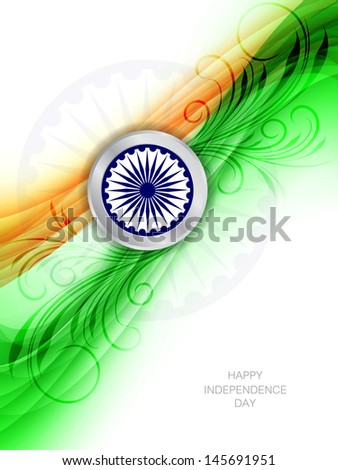 Beautiful background design for Indian republic day and independence day. - stock vector