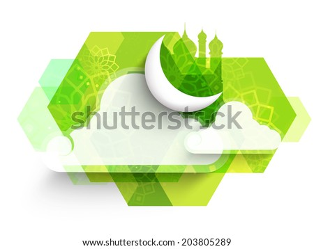 Beautiful background with crescent moon, clouds on floral decorated green background for Muslim community festival Eid Mubarak celebrations.  - stock vector