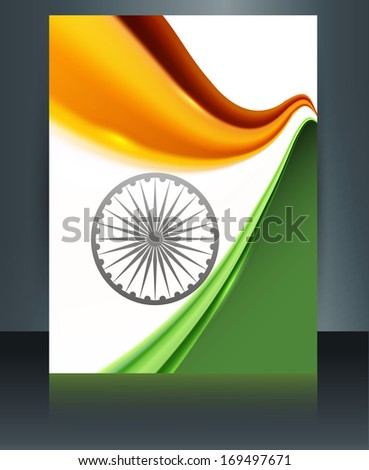 Beautiful brochure template for stylish indian flag colorful design - stock vector