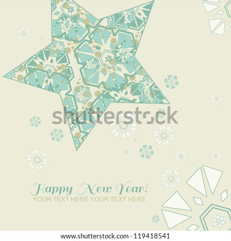 Beautiful Christmas Star - stock vector
