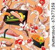 Beautiful Classic Japanese Seamless Pattern, floral vector illustration sushi texture - stock vector