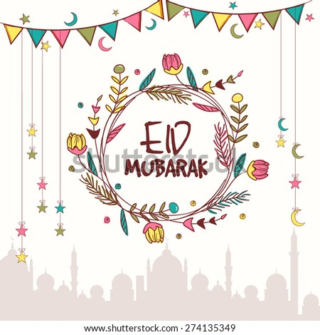 Beautiful decorated greeting card with silhouette of islamic mosque for muslim community festival, Eid Mubarak celebration. - stock vector