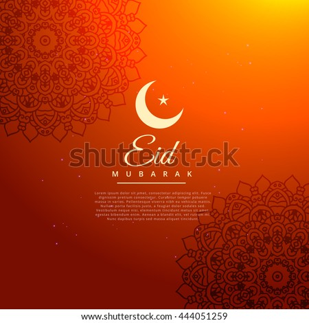 beautiful eid mubarak background - stock vector