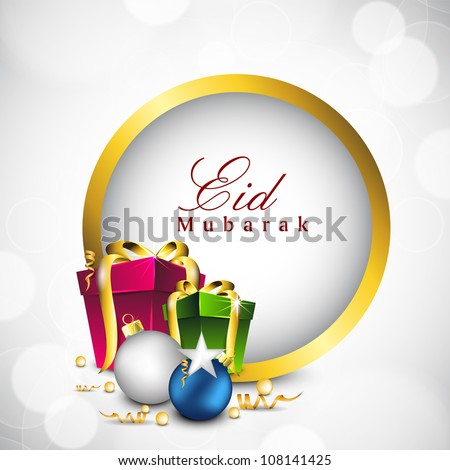 Beautiful Eid Mubarak background with gift boxes and space for message. EPS 10. - stock vector
