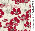 Beautiful elegant hand-drawn floral wallpaper, stylish, modern, Seamless - stock vector