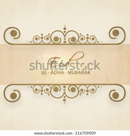 Beautiful floral decorated frame with stylish text Eid-Ul-Adha-Mubarak for Muslim community festival celebrations.  - stock vector