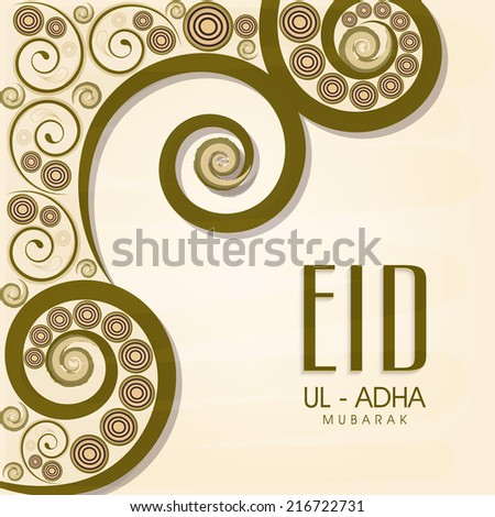 Beautiful floral design decorated greeting card for Muslim community festival Eid-Ul-Adha celebrations.  - stock vector
