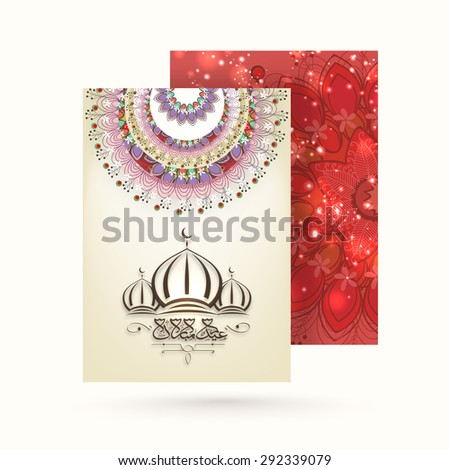Beautiful floral greeting card and envelope with shiny mosque and Arabic Islamic calligraphy of text Eid Mubarak for Muslim community festival celebration.  - stock vector