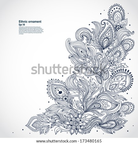 Beautiful floral paisley vector ornament - stock vector