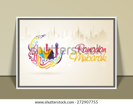Beautiful frame with colorful arabic calligraphy text of Ramazan-ul-Mubarak (Happy Ramadan) on mosque silhouette background. - stock vector