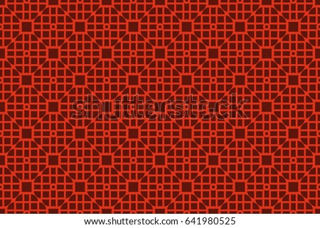 beautiful geometric seamless pattern of different shapes. vector illustration.