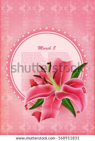 beautiful gift card with pink lily , may be used as a Woman's Day congratulation  - stock vector