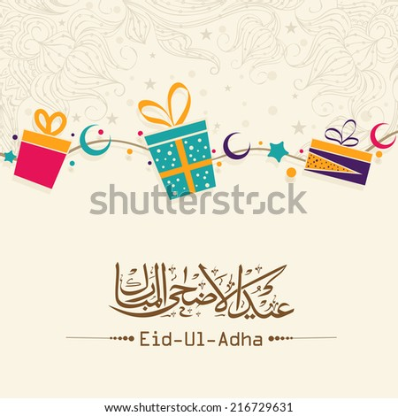 Beautiful greeting card design decorated with gift boxes and arabic islamic calligraphy of text Eid-Ul-Adha on floral background. - stock vector