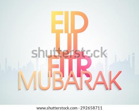 Wonderful Beautiful Eid Al-Fitr Decorations - stock-vector-beautiful-greeting-card-design-decorated-with-shiny-d-text-eid-ul-fitr-mubarak-on-mosque-292658711  Collection_94627 .jpg