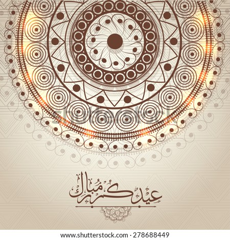 Beautiful greeting card design decorated with shiny floral pattern and Arabic Islamic calligraphy of text Eid Mubarak for Muslim community festival celebration. - stock vector