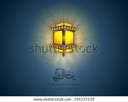 Beautiful greeting card design for holy month of Muslim community Ramadan Kareem with arabic Islamic calligraphy of text on blue background.  - stock vector