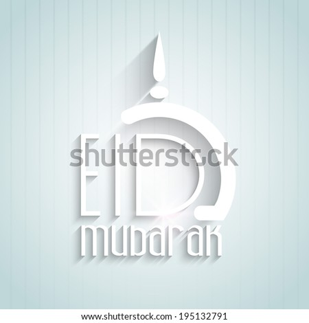 Beautiful greeting card design with stylish text Eid Mubarak and mosque for celebration of Muslim community festival.  - stock vector