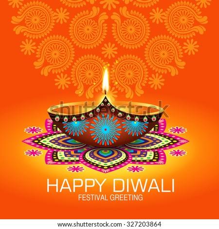 Beautiful greeting card hindu community festival stock vector beautiful greeting card for hindu community festival diwali happy diwali festival background illustration diwali m4hsunfo
