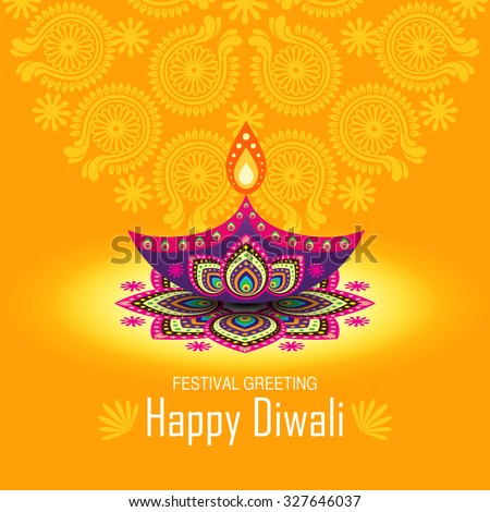 Short Essay about Diwali Festival in English
