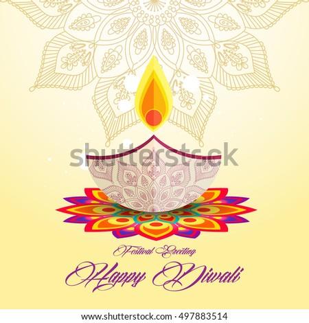 Beautiful greeting card hindu community festival stock photo photo beautiful greeting card for hindu community festival diwali happy diwali traditional indian festival colorful m4hsunfo