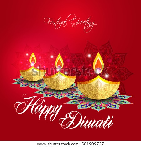 Beautiful greeting card hindu community festival stock vector beautiful greeting card for hindu community festival diwali happy diwali traditional indian festival colorful m4hsunfo