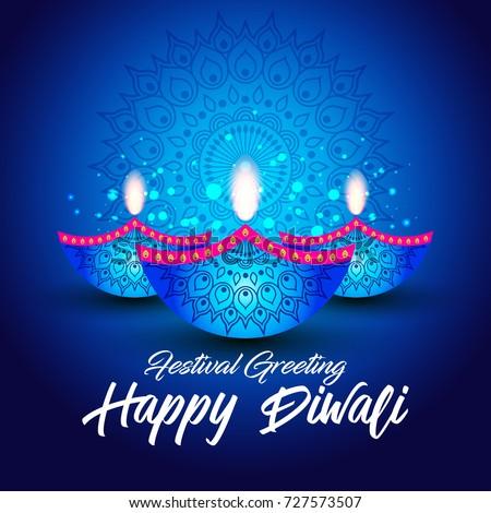 Beautiful greeting card hindu community festival stock vector beautiful greeting card for hindu community festival diwali happy diwali traditional indian festival colorful m4hsunfo