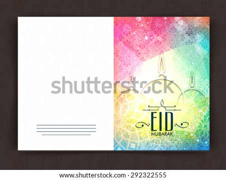 Beautiful greeting card with stylish mosque on floral design decorated colorful background for Muslim community festival, Eid Mubarak celebration. - stock vector